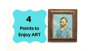 美術鑑賞を楽しむための4つの「鑑賞のポイント」とは?